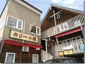 150412 カリー小屋 shop
