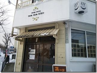 トムトムキキル 店舗