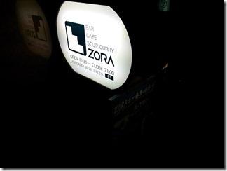 150416 ZORA enter